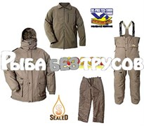 Костюм Зимний Canadian Camper Fisher Р-Р Xl