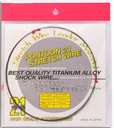 Поводок Pontoon 21 Stretch Wire 5М 22,7Кг 0,40Мм