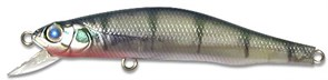 Воблер Zip Baits Orbit 80Sp-Sr 8.5Г, Цв. 542R