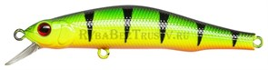 Воблер Zip Baits Orbit 80Sp-Sr 8.5Г, Цв. 827R