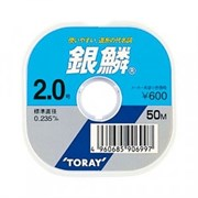 Леска Toray Shining Silver 50М 0,205Мм