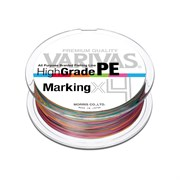 Леска Плетёная Varivas High Grade Pe X4 Marking 150М, #0.6, Цв. Multicolor