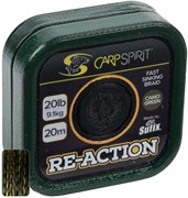 Поводок Карповый Carp Spirit Re-Action Fast Sinking Braid 20М, 11.4 Кг, Цв. Camo Green