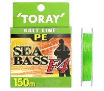 Леска Плетёная Toray Sea Bass Pe F4 150М, #0.8, Цв. Light Green